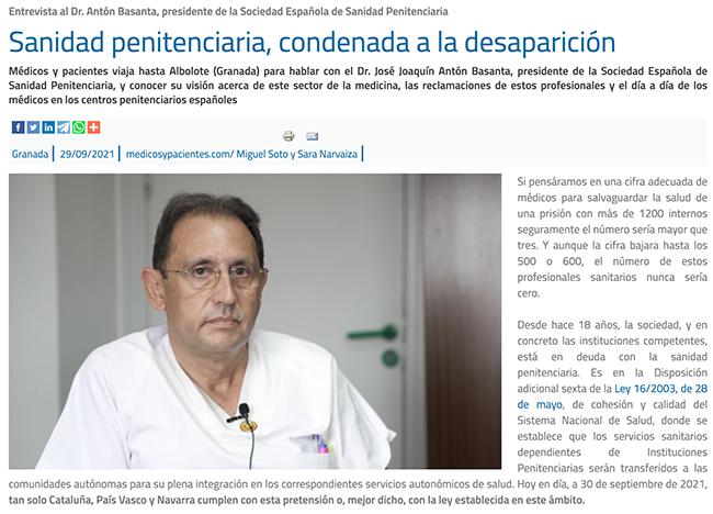 Sanidad penitenciaria, condenada a la desaparición